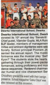 Annual Day article